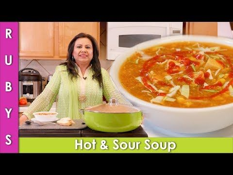 Hot Sour Chicken Corn Soup Recipe In Urdu Hindi Rkk Youtube Corn Soup Recipes Hot And Sour Soup Corn Soup