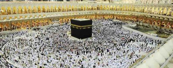 Muslim Nusantara Yang Pertama Ke Mekah