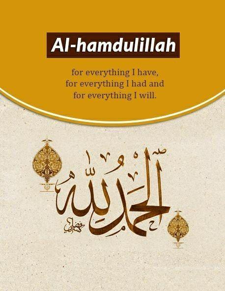 الحمد لله على كل شيء Islamic Quotes Quran Verses Alhamdulillah