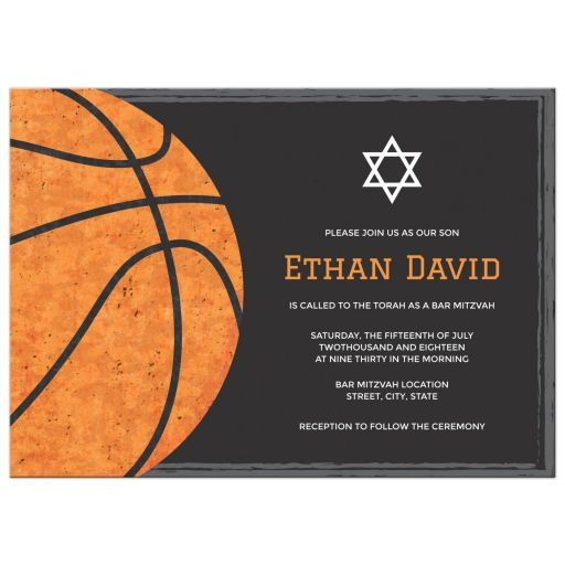 Basketball Bar Mitzvah invitations A full suite including RSVP – Bat Mitzvah Party Invitation Wording