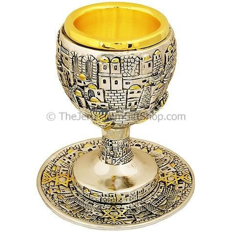 Absolutely stunning Grafted In Communion Cup featuring the old city of Jerusalem walls and gates scene.