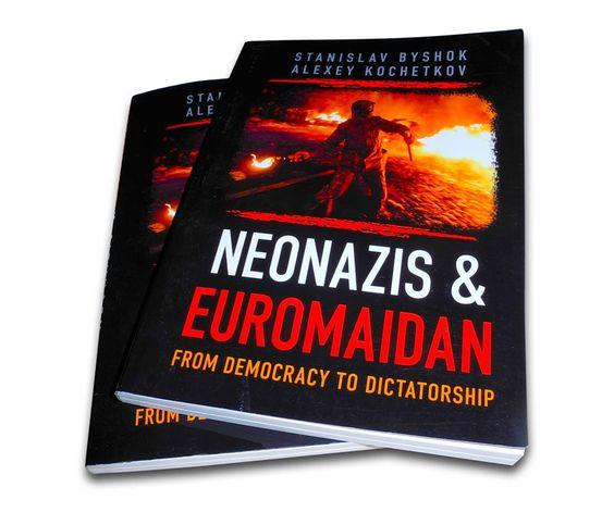 Book  Neonazis & Euromaidan