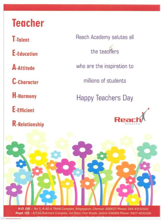 Innovative Classroom Resources : Pinterest the world s catalog of ideas