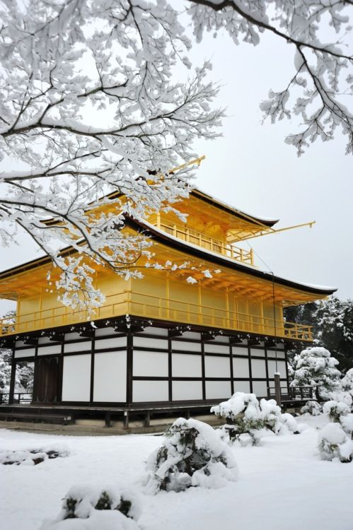Kinkaku-ji Temple, Kyoto, Japan:
