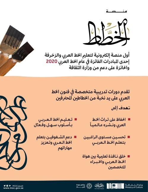 Follow Falhabeeb Islamic Caligraphy Art Caligraphy Art Islamic Caligraphy