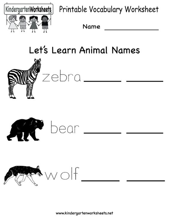 printable kindergarten worksheets – Vocabulary Worksheets for Kindergarten