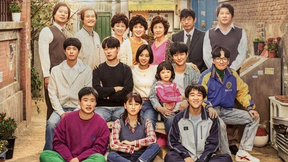 reply 1988 cover