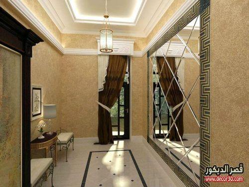 ديكورات مداخل فلل ومنازل وبيوت تركية موضة 2018 قصر الديكور Modern House Exterior Classic Dining Room Modern Curtains