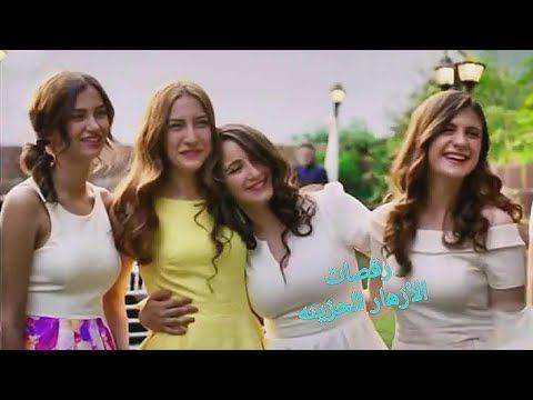 اجمل اغنية تركية على الازهار الحزينه Youtube In 2020 Photo Quotes Songs Celebrities