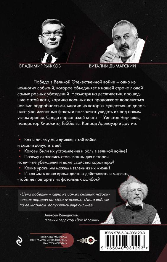 цена победы эхо москвы: 11 тыс изображений найдено в Яндекс.Картинках