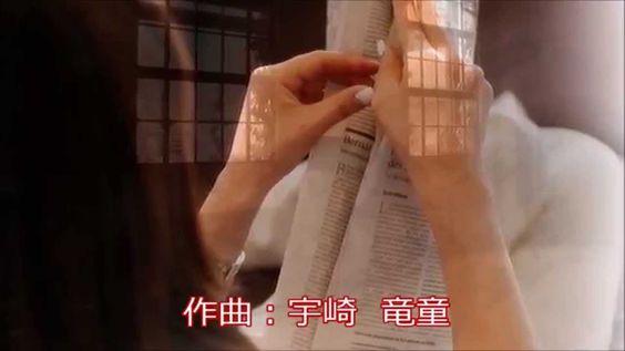 Asami Chiyuki - あさみちゆき・・・一人暮らし