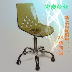 $144.00 (Buy here: http://appdeal.ru/ejb4 ) Bar stool lift computer chair stylish transparent Specials for just $144.00