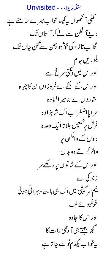Collection Of Urdu Worksheets For Kindergarten Pdf Adriaticatoursrl
