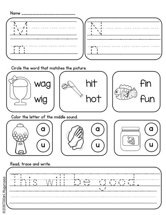 February Kindergarten Homework-Morning Work | Math, Morning work ...