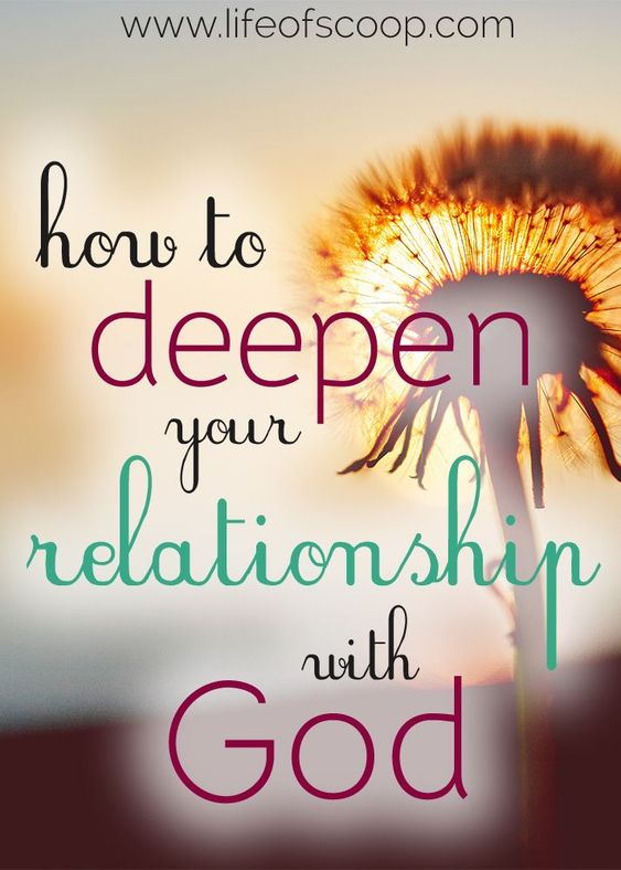 how to grow in relationship with god