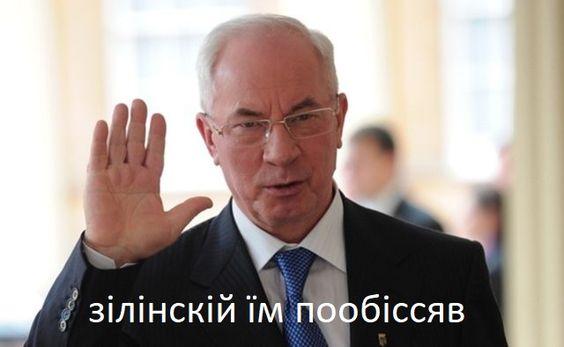 Зеленський пообіцяв зменшення відсотків на кредити наступного року - Цензор.НЕТ 5228