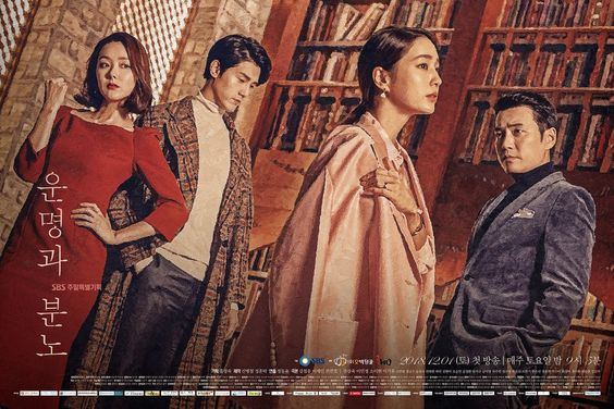 """Fates And Furies"" Cast Members Are Full Of Desire In New Official Posters"
