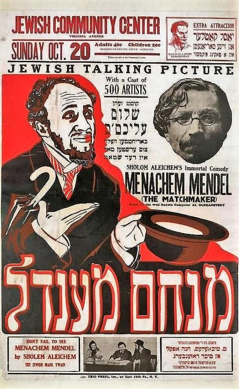 yiddish pour le matchmaking