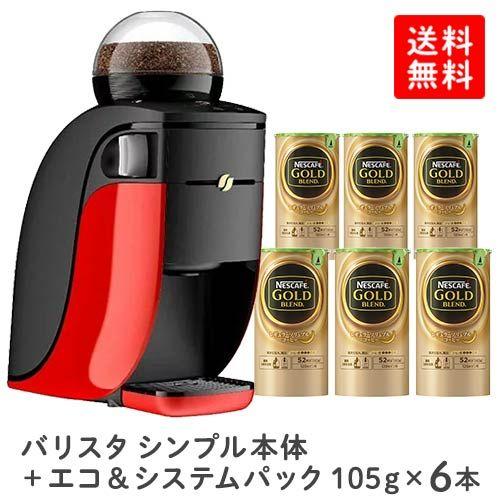 Otameshi オタメシ おトクに試して社会貢献 食品ロス 飲料 ペット用品