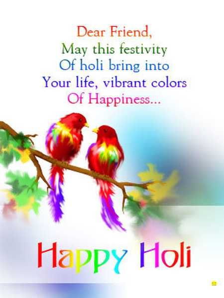 Amazing  Holi Messages to Wish on Holi Festival{*New Collection*} Holi Messages : Holi celebrations are going to start on march 10th across the globe which lasts for one day.Holi is mainly celebrated on india and nepal and is also observed in asian countries as well.you can wish your friends and family using our amazing holi …