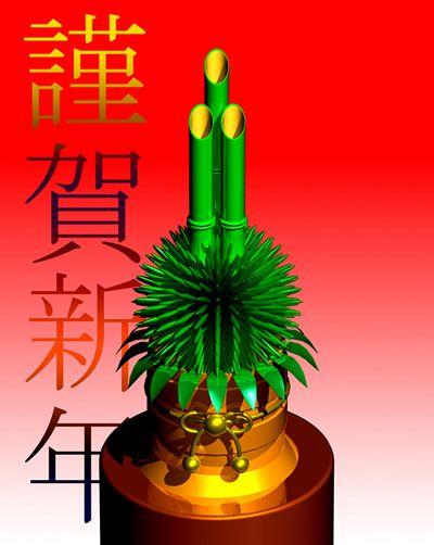 新年、明けましておめでとうございます! | スタッフブログ【Craudia(クラウディア)】