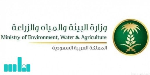 البيئة تسجيل 1400 مزرعة في برنامج سجل Agriculture Environment Ministry