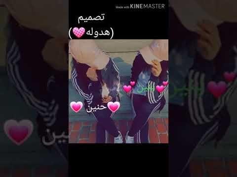Pin By Bano 717 Asad On Songs Songs Pandora Screenshot