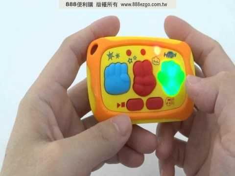 聲光猜拳機(剪刀石頭布)(舒壓玩具)【888便利購】文具批發、玩具批發