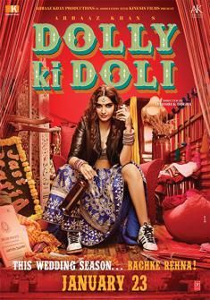 Dolly Ki Doli 2015 full Movie Download | Sonam Kapoor