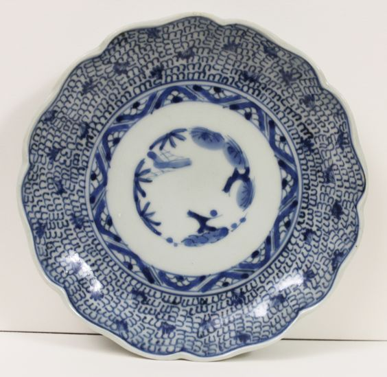 A Fine Japanese Blue and White Imari Porcelain Plate Mid 18th Century | eBay: