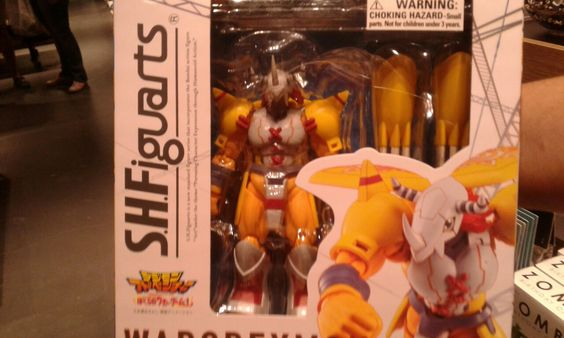 A wargreymon at lunchbox