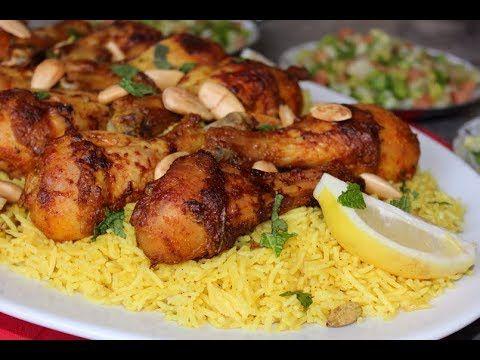 دجاج محمر بتتبيلة لذيذة مصحوب بأرز بنسمة شرقية Youtube Chicken Food Meat