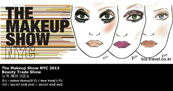 The Makeup Show NYC 2013 Beauty Trade Show 뉴욕 메이크업쇼