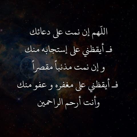 اذكر الله يذكرك ♡ (@4ekrek) | Instagram photos and videos