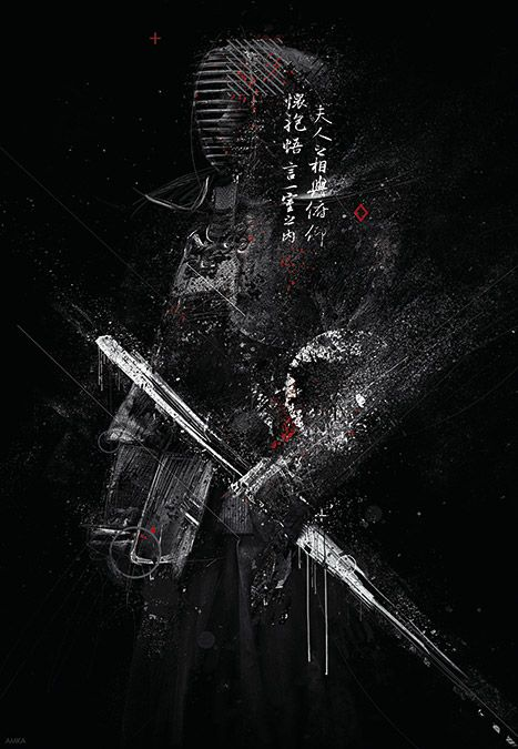 Tableau / poster / affiche samourai