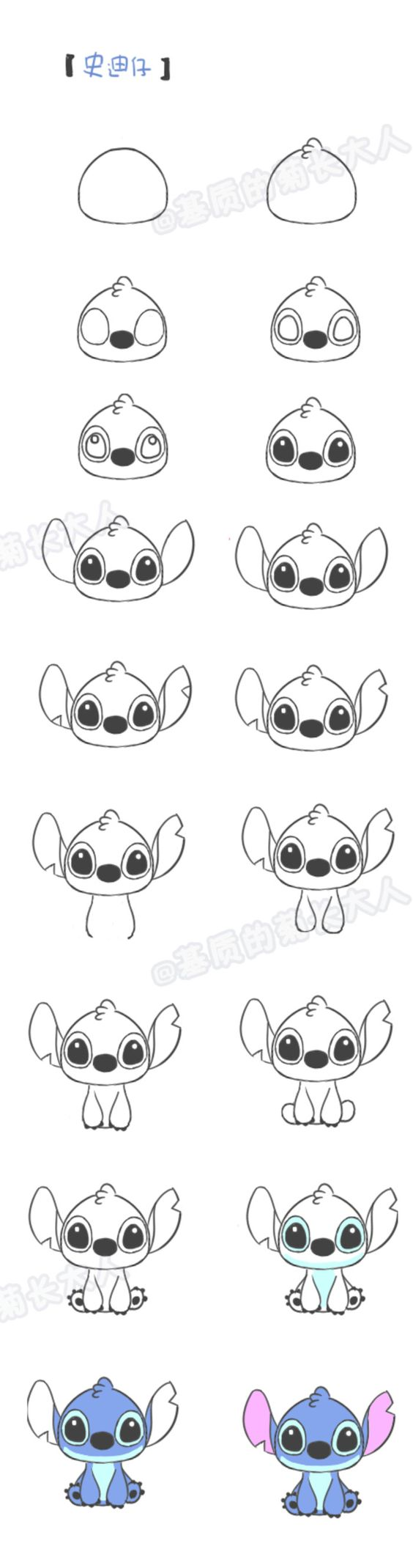 How to draw stitch a new drawing board pinterest for Girly drawings step by step