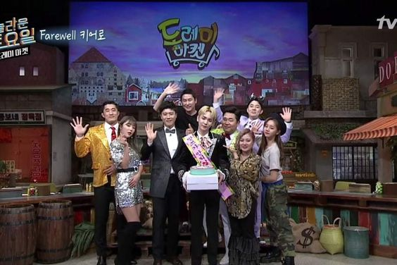 "Watch: Cast Of ""Amazing Saturday"" Sends Key Off With A Tearful Goodbye And Dance Party To ""Ring Ding Dong"""