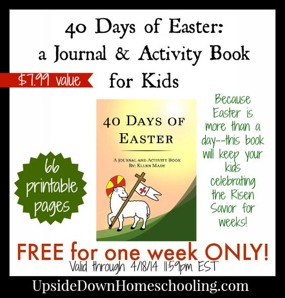 FREE Easter eBook! (subscriber freebie) haven't checked this out yet but it's worth a look. Signed up for mine.