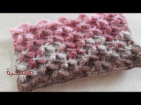 غرز الشتاء كروشيه الحلقة 3 غرزة الح مصة المجدولة Puff Stitched مع مرمرة Youtube Crochet Gloves Crochet Stitches Afghan Patterns