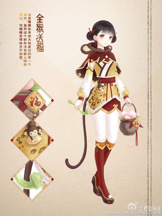 Miracle Nikki Anime2 Pinterest