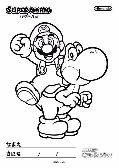 Super Mario Coloring Book Princes Luigi Donkey Kong Yoshi Mario Characters E Super Mario Coloring Pages Mario Coloring Pages Pokemon Coloring Pages