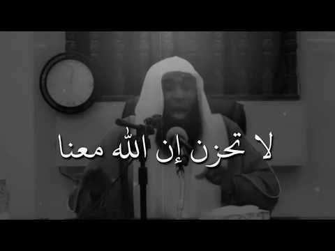 لاتحزن ان الله معنا Youtube Youtube Music Videos