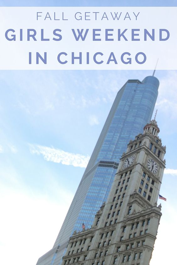FashionablyEmployed.com | Girls weekend in Chicago | Life and Style blog for everyday professional women #ByeByeBlisters #ad