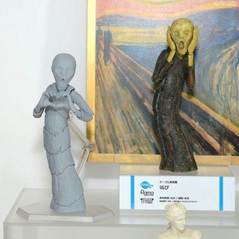 the scream posable action figure...