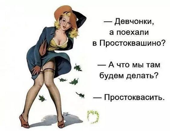 https://i.pinimg.com/564x/78/5d/83/785d83f02a797900e78fd6597dd497a8.jpg