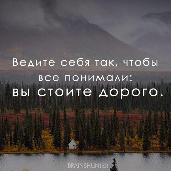 #бизнес #мотивация #стартап #деньги #успех #киев #motivation #цитаты Мудрости #цитаты Бялозосоуся Шепощу