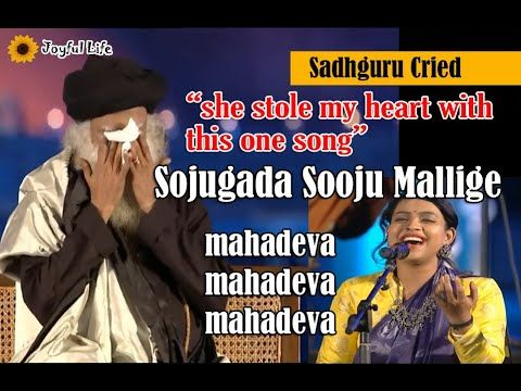 Sojugada Sooju Mallige Kannada Folk Song By Ananya Bhat Mahashivaratri 2020 Mahadeva Mahadeva Youtube In 2020 Songs Folk Song Youtube