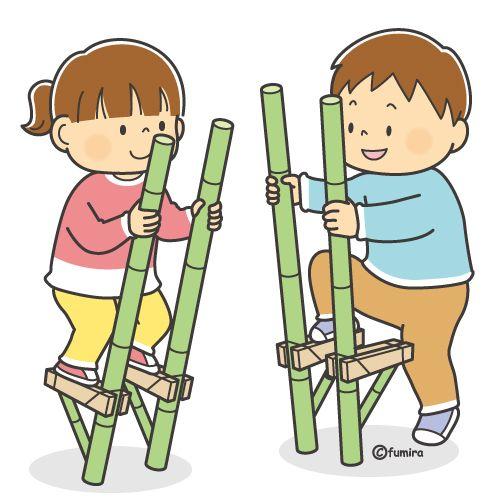 Ilustracao De Criancas Brincando Sobre Palafitas Cor Crianca