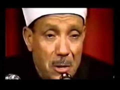 Abdul Basit Abdul Samad Surah 006 Al An Am الأنعام Youtube