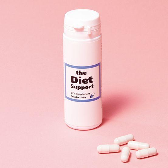 ザ ダイエット サポート 2020 ダイエットサプリ ダイエット